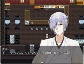 囚われのGhost~真実~ Game Screen Shot2