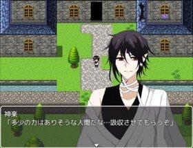 囚われのGhost~真実~ Game Screen Shot4