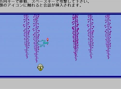 角肉耳朶 Game Screen Shot1