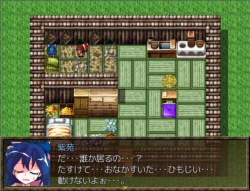 依神紫苑の貧乏神小伝説 Game Screen Shot