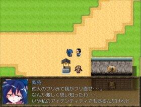 依神紫苑の貧乏神小伝説 Game Screen Shot4