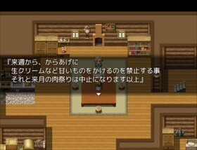 からあげ Game Screen Shot2