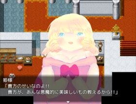 からあげ Game Screen Shot4