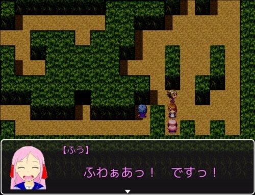 きもだめしやろうよ! Game Screen Shot1