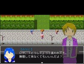 きもだめしやろうよ! Game Screen Shot2