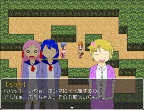 きもだめしやろうよ! Game Screen Shot3