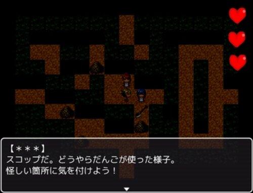 きもだめしやろうよ! Game Screen Shot5