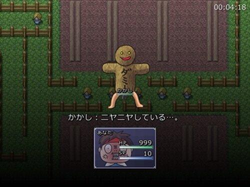 ストレスフル勇者 Game Screen Shots
