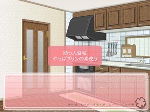Sweet recipe Game Screen Shot3