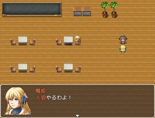 あつまれ!人狼大会! Game Screen Shot1