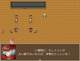 あつまれ!人狼大会! Game Screen Shot2