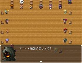 あつまれ!人狼大会! Game Screen Shot3