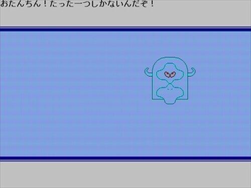 角肉耳朶 Game Screen Shot3