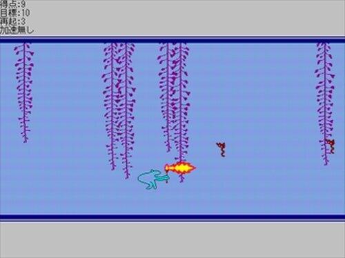角肉耳朶 Game Screen Shot4