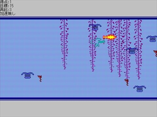 角肉耳朶 Game Screen Shot5