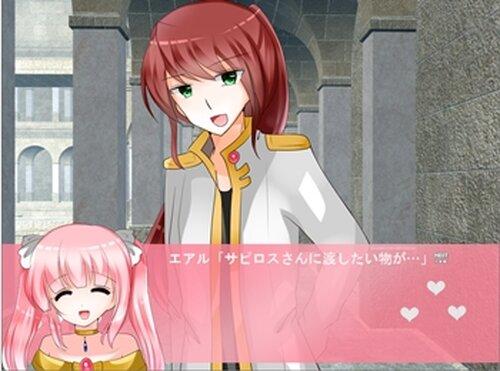 ツバサの彼方 バレンタインバースデー Game Screen Shots