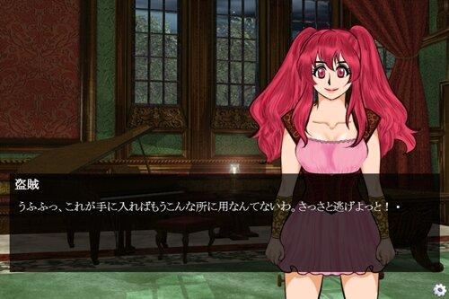 脱出乙女 Game Screen Shot1
