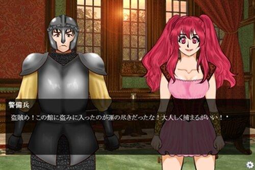 脱出乙女 Game Screen Shot5