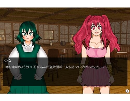 脱出乙女 Game Screen Shots