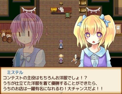 オーダーメイド!~ユーリカ村の仕立屋物語~ Game Screen Shot2