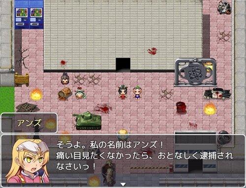 アンズちゃんの冒険リロード。~5万人の変態VS1人の少女withロボ娘~ Ver0.1 Game Screen Shot1
