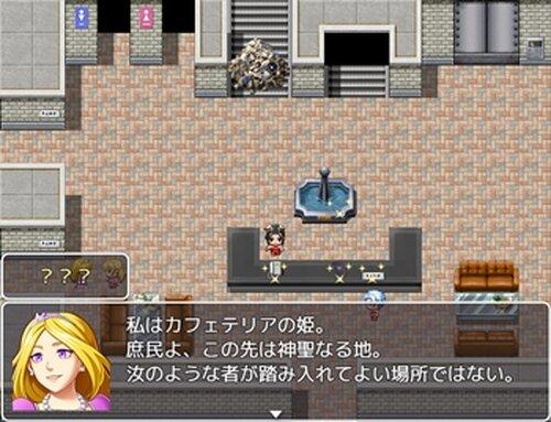 アンズちゃんの冒険リロード。~5万人の変態VS1人の少女withロボ娘~ Ver0.1 Game Screen Shot4