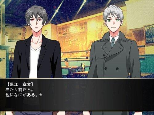 迷い子ヒースヒェン Game Screen Shot