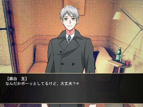 迷い子ヒースヒェン Game Screen Shot2