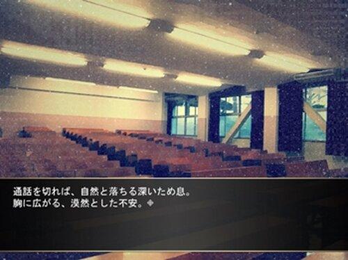 迷い子ヒースヒェン Game Screen Shot3