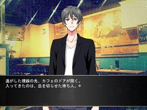 迷い子ヒースヒェン Game Screen Shot4