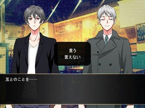 迷い子ヒースヒェン Game Screen Shot5