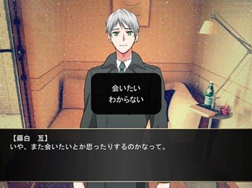 迷い子ヒースヒェン Game Screen Shots