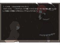 魔女エルルカと雨の中の出会い
