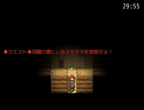 ゆかり☆ランページ Game Screen Shot2