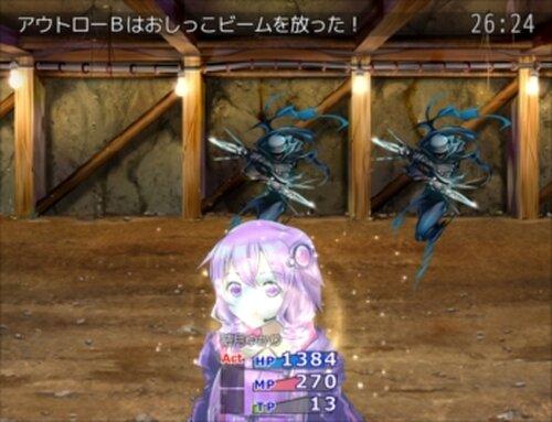 ゆかり☆ランページ Game Screen Shot4