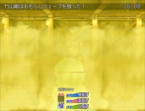 ゆかり☆ランページ Game Screen Shot5
