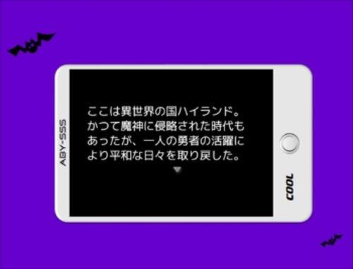 Vampireメアの散歩 Game Screen Shot2