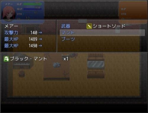 Vampireメアの散歩 Game Screen Shot4