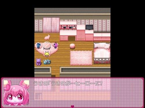ドリームアニスター Game Screen Shot1