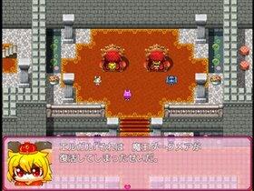 ドリームアニスター Game Screen Shot2
