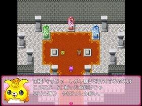 ドリームアニスター Game Screen Shot3