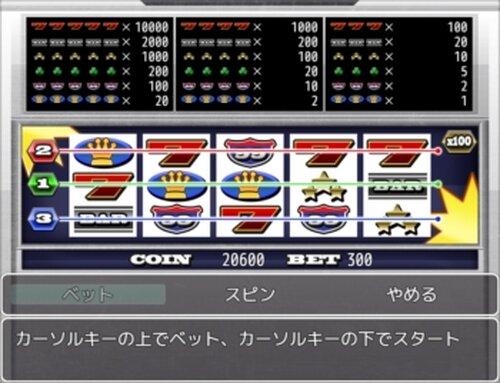 クラッシャー翔~シニアパンチャー~ Game Screen Shot5