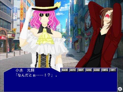 君とノーカウントの恋 Game Screen Shot1