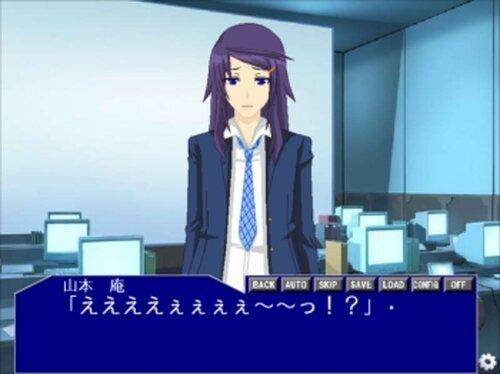 君とノーカウントの恋 Game Screen Shot2