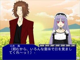君とノーカウントの恋 Game Screen Shot5