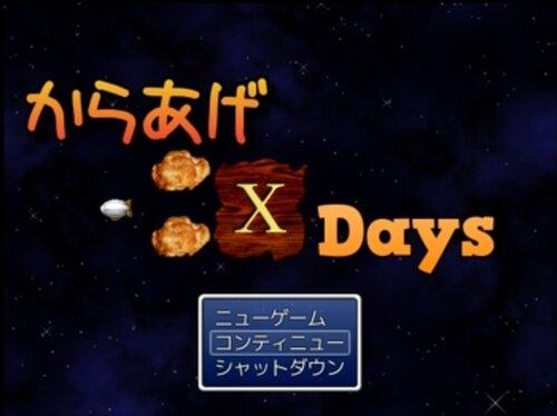 からあげX Days Game Screen Shot2
