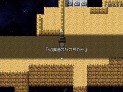 からあげX Days Game Screen Shot5