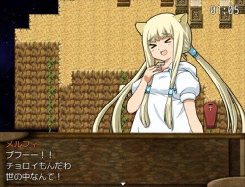 からあげX Days Game Screen Shots
