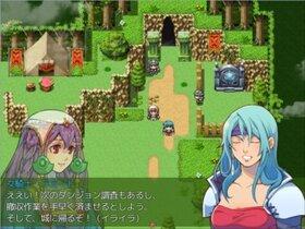 にく・わすれ Game Screen Shot2