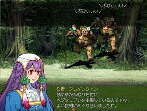 にく・わすれ Game Screen Shot3